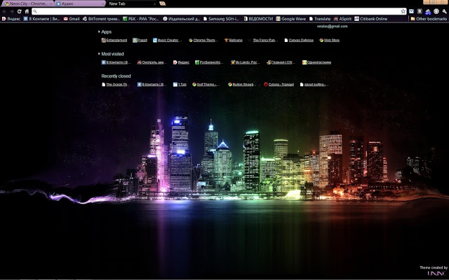 Rainbow City Google Chrome Theme