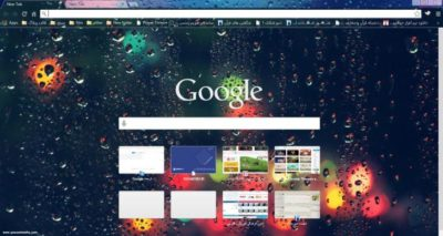 Rain Chrome Theme