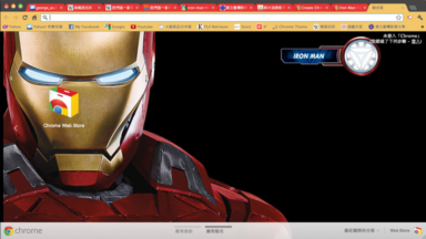 Iron Man Chrome Theme