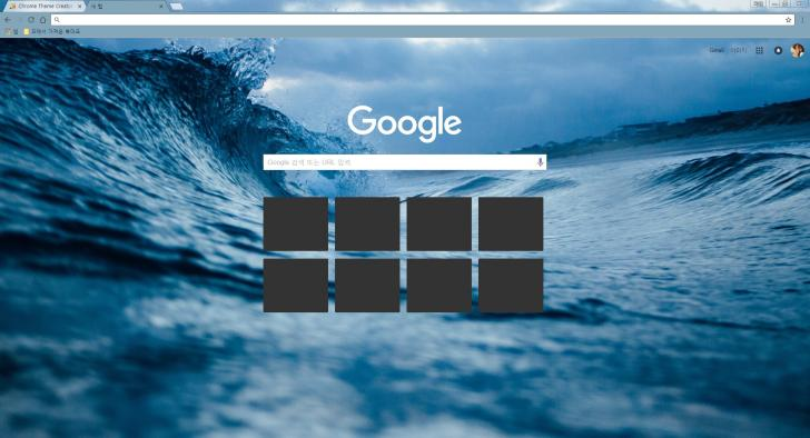 Wave 6 Chrome Theme